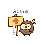 岩手弁♥フクロウ(個別スタンプ:39)