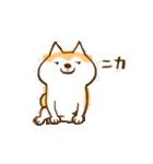 柴ちん(個別スタンプ:02)