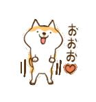 柴ちん(個別スタンプ:04)