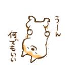 柴ちん(個別スタンプ:12)