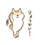 柴ちん(個別スタンプ:15)