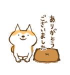 柴ちん(個別スタンプ:19)