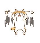 柴ちん(個別スタンプ:23)