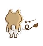 柴ちん(個別スタンプ:24)