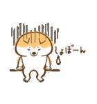 柴ちん(個別スタンプ:25)