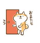 柴ちん(個別スタンプ:32)