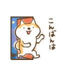 柴ちん(個別スタンプ:33)