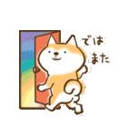 柴ちん(個別スタンプ:34)