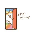柴ちん(個別スタンプ:35)
