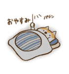 柴ちん(個別スタンプ:39)