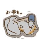 柴ちん(個別スタンプ:40)