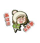 がんばれ眼鏡女子2(個別スタンプ:3)