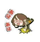 がんばれ眼鏡女子2(個別スタンプ:4)