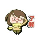 がんばれ眼鏡女子2(個別スタンプ:7)