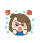 がんばれ眼鏡女子2(個別スタンプ:9)