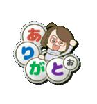 がんばれ眼鏡女子2(個別スタンプ:10)