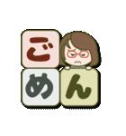 がんばれ眼鏡女子2(個別スタンプ:11)
