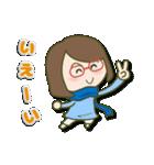 がんばれ眼鏡女子2(個別スタンプ:12)