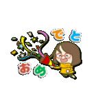 がんばれ眼鏡女子2(個別スタンプ:13)