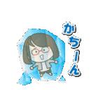 がんばれ眼鏡女子2(個別スタンプ:15)