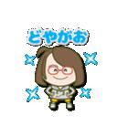 がんばれ眼鏡女子2(個別スタンプ:16)