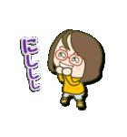 がんばれ眼鏡女子2(個別スタンプ:19)