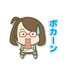がんばれ眼鏡女子2(個別スタンプ:20)