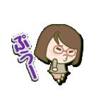 がんばれ眼鏡女子2(個別スタンプ:21)