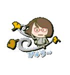 がんばれ眼鏡女子2(個別スタンプ:22)