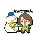 がんばれ眼鏡女子2(個別スタンプ:23)