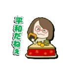 がんばれ眼鏡女子2(個別スタンプ:25)