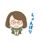 がんばれ眼鏡女子2(個別スタンプ:27)