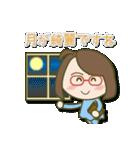がんばれ眼鏡女子2(個別スタンプ:38)