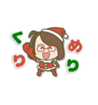 がんばれ眼鏡女子2(個別スタンプ:40)