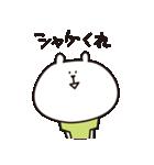 ショーン&ボリー(個別スタンプ:01)