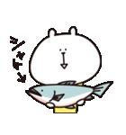 ショーン&ボリー(個別スタンプ:02)