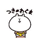 ショーン&ボリー(個別スタンプ:03)