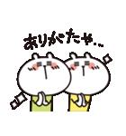 ショーン&ボリー(個別スタンプ:04)