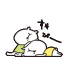 ショーン&ボリー(個別スタンプ:06)
