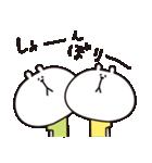 ショーン&ボリー(個別スタンプ:07)