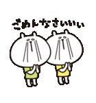 ショーン&ボリー(個別スタンプ:08)