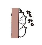 ショーン&ボリー(個別スタンプ:10)