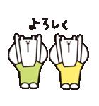 ショーン&ボリー(個別スタンプ:11)