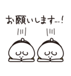 ショーン&ボリー(個別スタンプ:12)