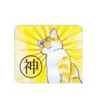 猫のカルタ風(個別スタンプ:1)