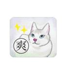 猫のカルタ風(個別スタンプ:2)