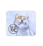 猫のカルタ風(個別スタンプ:3)