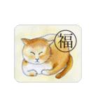 猫のカルタ風(個別スタンプ:11)