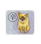 猫のカルタ風(個別スタンプ:15)