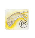 猫のカルタ風(個別スタンプ:18)